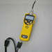 Rental PID: VOC Meters -